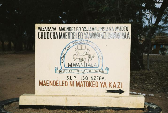 Mwanhala FDC sign